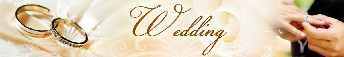 Brides E Shop